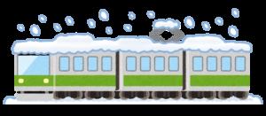 電車に雪が降り積もっているイラスト