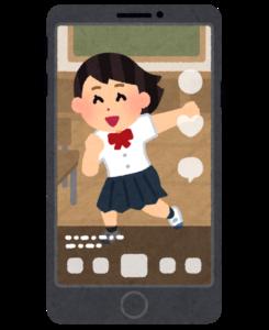 携帯の動画アプリで自分のダンスを録画している女子学生のイラスト