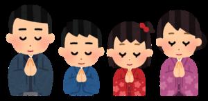 神社参拝をする家族のイラスト