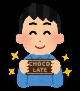 板チョコレートを持って嬉しそうな男性のイラスト