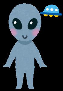 宇宙人(グレイ)とUFOのイラスト
