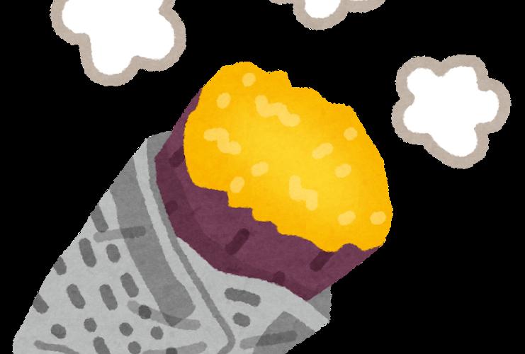 新聞紙に巻かれた焼き芋のイラスト
