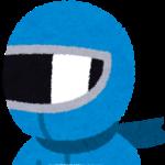 戦隊もののヒーロー(ブルー)